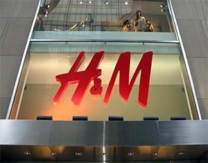 О бренде H&M