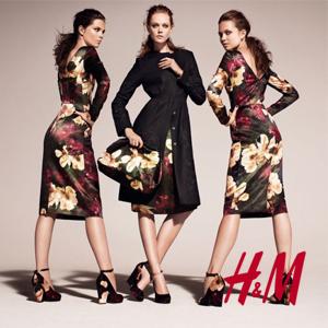 Женская одежда HM