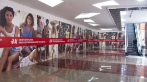 Открытие нового магазина HM в Барнауле